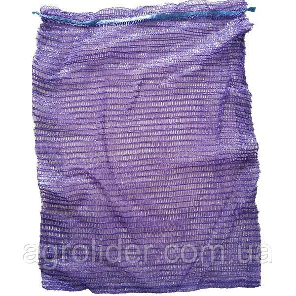 Сетка овощная 40*63 (до 22 кг) Фиолетовая