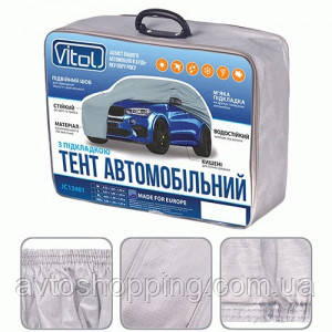 Тент,чехол для автомобиля Джип, Минивэн Vitol JC13401 XXL Серый  508х196х152 см