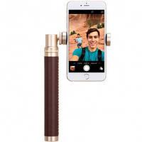 Селфи-монопод Momax Pro Bluetooth KMS3L 50cm Champagne