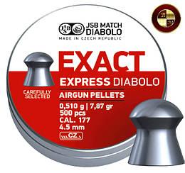 Пули JSB Diabolo EXACT EXPRESS 4,52mm. 500шт. 0,510г.