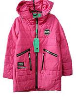 Детская демисезонная куртка-пальто малина р. 128-152