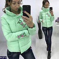 Куртки женские короткие в Украине. Сравнить цены, купить ... a2976244f8e