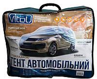 Тент,чехол для автомобиля Джип, Минивэн Vitol JC13402 M Серый  432х185х145 см