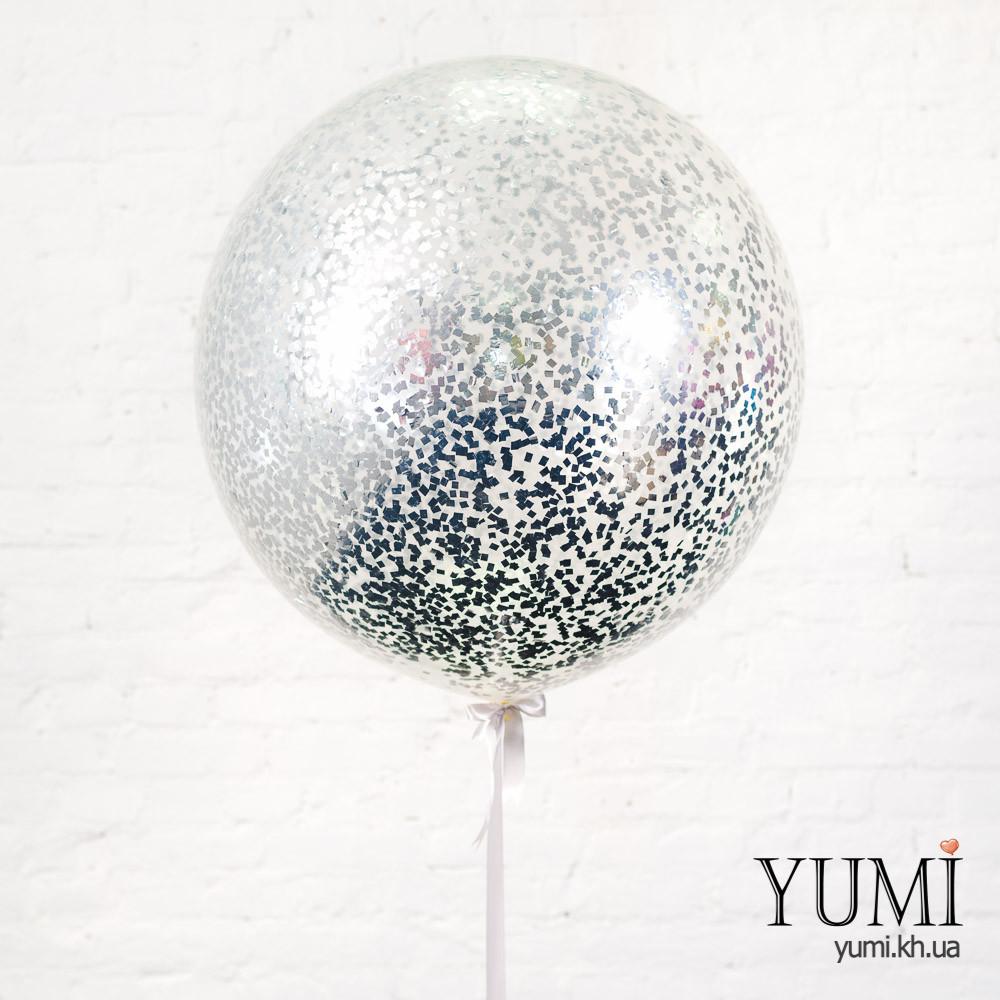 Прозрачный гигант с серебряным конфетти