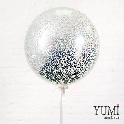 Праздничный шар-гигант с гелием и с конфетти, фото 2