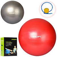 Мяч для фитнеса MS 1541  75см