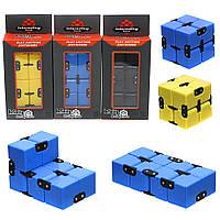 Бесконечный кубик Антистресс Infinity Cube Fidget Toy. Металлические шарниры