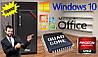 Недорогой Cовременный Офисный ПК ZEVS PC103 4 ядра 500GB
