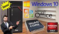 Недорогой Cовременный Офисный ПК ZEVS PC103 4 ядра 500GB +Клавиатура +Мышка!