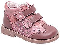 Демисезонные ботиночки кожаные на девочку Lapsi розовые 22,26 р