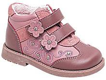 Демісезонні черевички шкіряні на дівчинку Lapsi рожеві 22 р