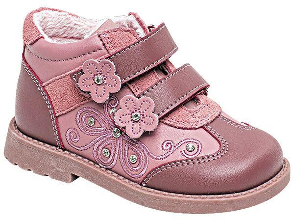 Демисезонные ботиночки кожаные на девочку Lapsi розовые 22 р - Интернет  Магазин Мальвина в Харьковской области 3a411403e17da