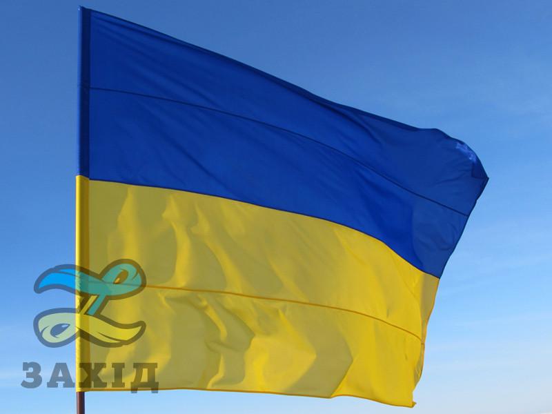 Флаг Украины сшивной из четырех частей из флажной сетки