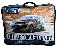 Тент,чехол для автомобиля Джип, Минивэн Vitol JC13402 XL Серый  483х196х145 см, фото 1