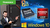 Недорогой Cовременный Офисный ПК ZEVS PC104 4 ядра 1TB + 8GB RAM