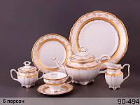 """Чайный набор с тарелками Lefard """"Золотые розы"""" 22 пр."""