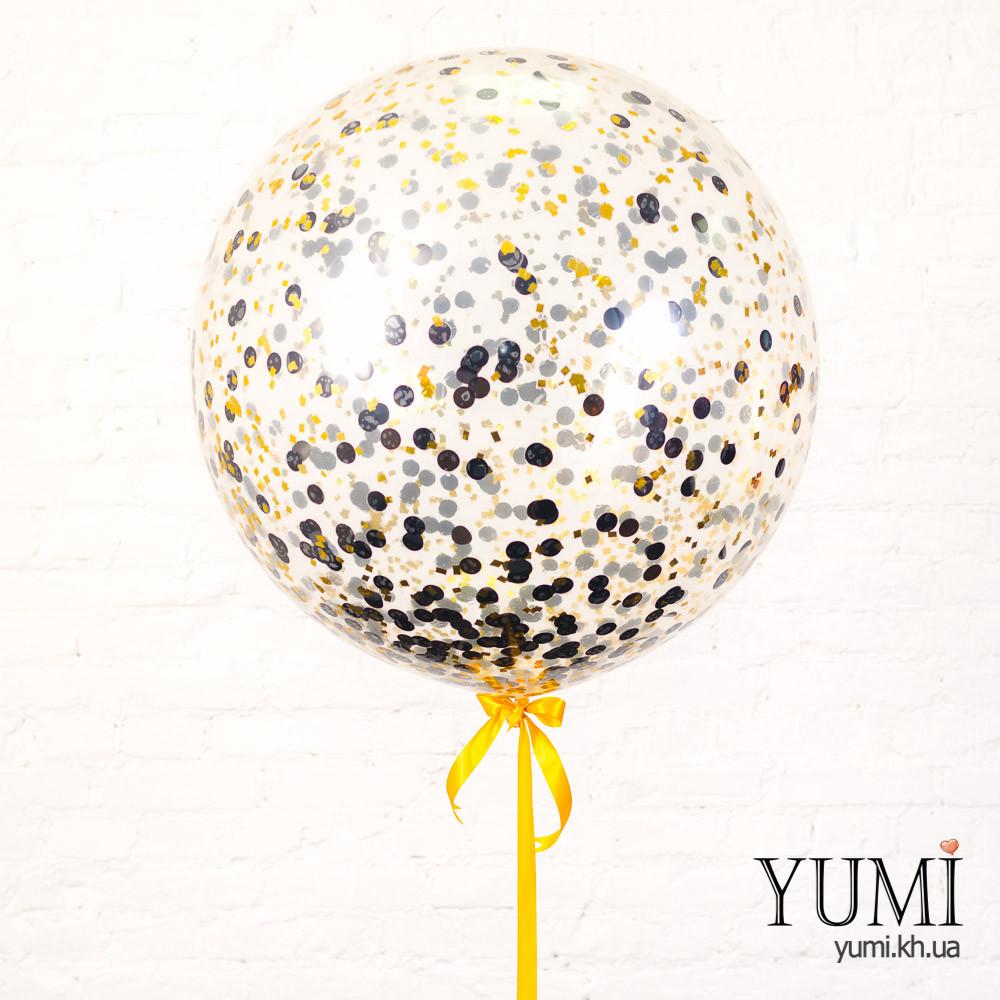 Гелиевый шар-гигант с конфетти на праздник