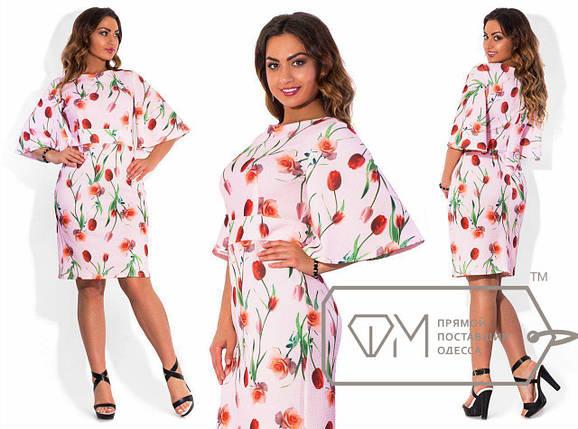 """Красивое женское платье с рукавами в форме колокола ткань """"кукурузка"""" 48, 50, 52, 54 размер батал, фото 2"""