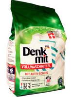Стиральный порошок Denkmit Vollwaschmitte для стирки белого белья  1,35  кг 20 стирок
