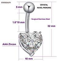 Серьга для пирсинга, белый кристалл в форме сердца, фурнитура - серебро