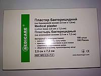 """Пластырь бактерицидный """"Medicare"""" на хлопковой основе 2,5 х 7,2 см (100 шт/уп)"""