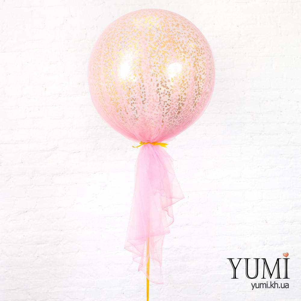 Нежный гелиевый шар-гигант с конфетти и фатином для девушки