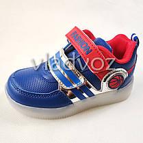 Детские светящиеся кроссовки для мальчика с led подсветкой USB синие 28р., фото 3