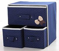 Кофр - органайзер Синий в горошек. Мини - комодик для белья и мелочей складной