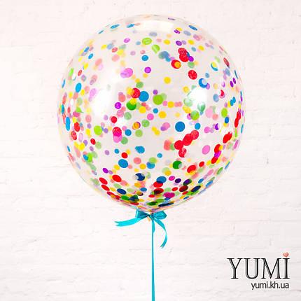 Яркий гелиевый шар-гигант с разноцветным конфетти на детский праздник, фото 2