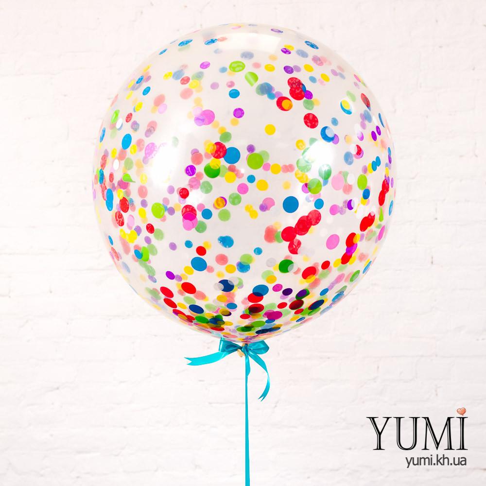 Яркий гелиевый шар-гигант с разноцветным конфетти на детский праздник
