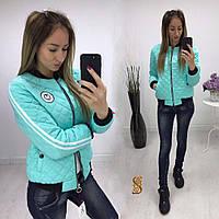 Куртка стеганная на манжетах 809 (ОЛС) норма