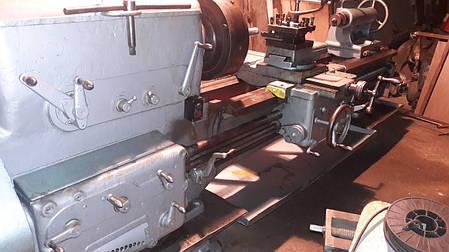 Токарно-винторезный станок 1Д63А, ДИП300, фото 2