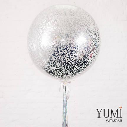 Стильный шар-гигант с конфетти и дождиком на подарок, фото 2