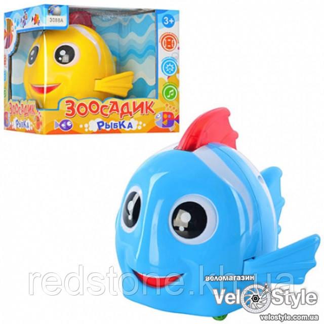 Интерактивная музыкальная Рыбка Зоосадик 3088A светится, ездит, двигает плавничками и хвостикм