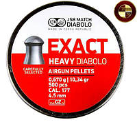 Пули JSB Diabolo EXACT HEAVY 4,52mm. 500шт. 0,670г.