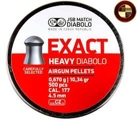 Кулі JSB Diabolo EXACT HEAVY 4,52 mm. 500шт. 0,670 р.