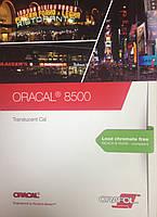 Каталог светорассеивающийся пленки Oracal 8500 матовая