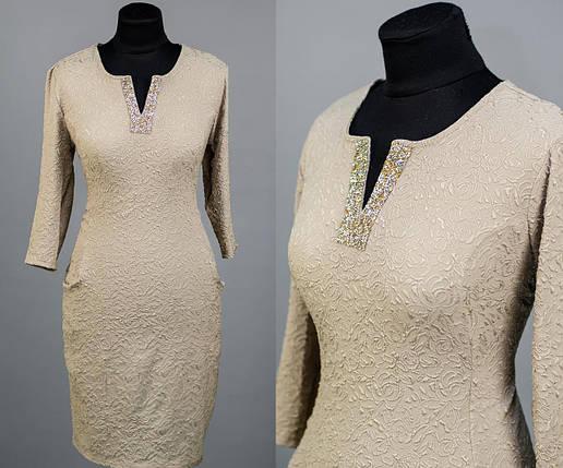 """Стильное женское платье с усыпанными камнями на вороте ткань """"жаккард"""" 52, 54 размер батал, фото 2"""
