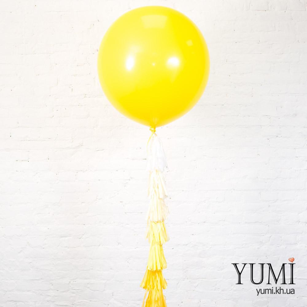 Красивый желтый шар-гигант с гелием и с гирляндой для ребенка