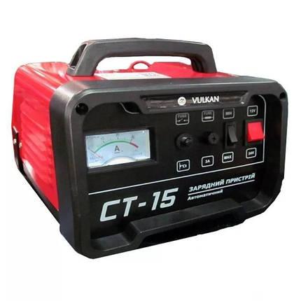 Зарядное устройство Vulkan CT 15 12/24В 20-150Ah, фото 2