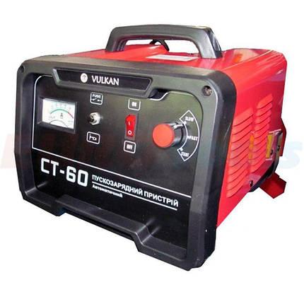 Пуско-зарядное устройство Vulkan CT 60 12/24В 30-450Ah, пуск.струм-150A, фото 2