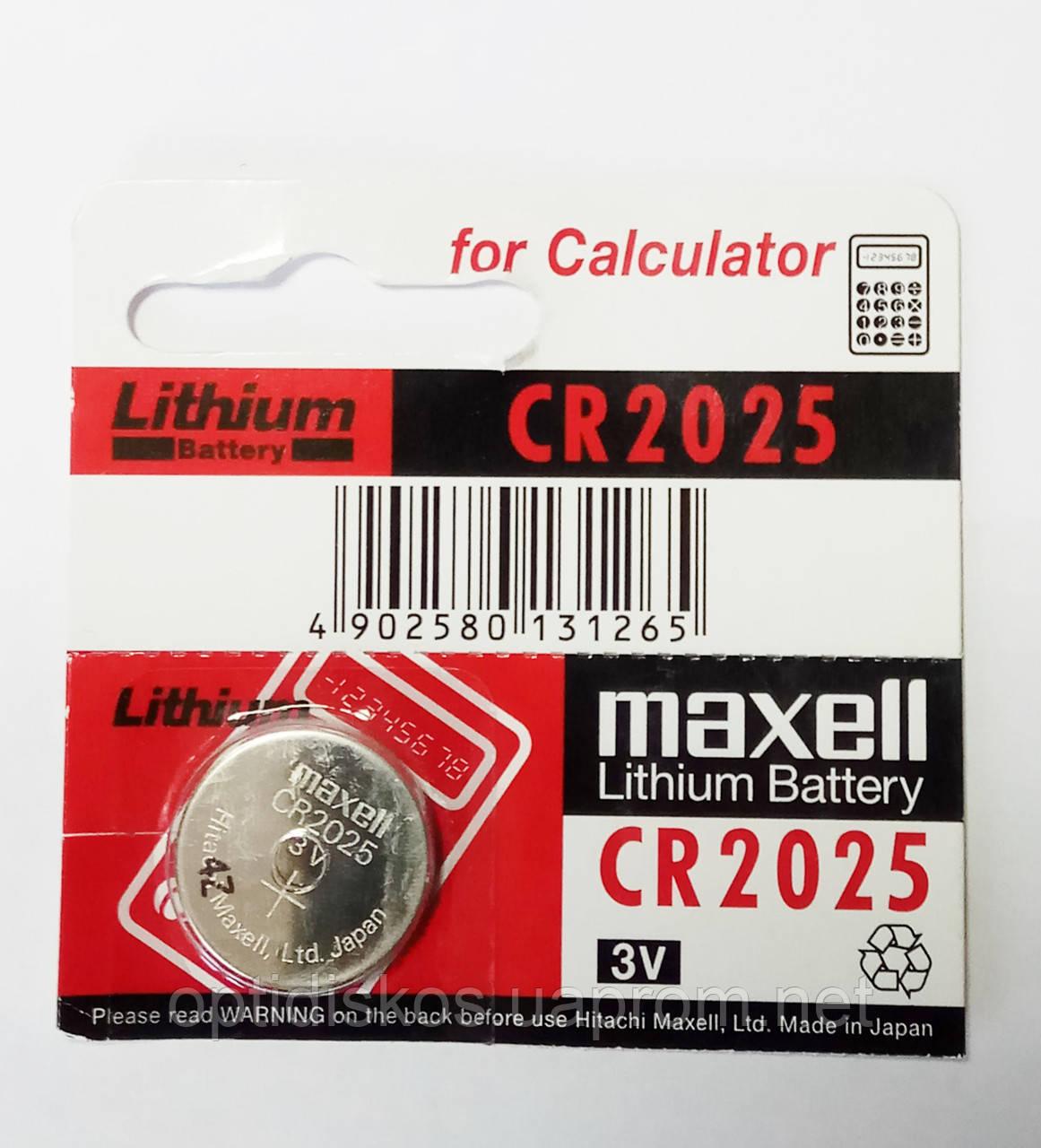 Батарейка Maxell CR-2025