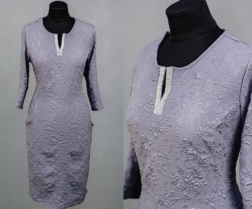 """Стильное женское платье с усыпанными камнями на вороте ткань """"жаккард"""" 50, 56 размер батал, фото 2"""