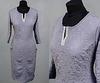 """Стильное женское платье с усыпанными камнями на вороте ткань """"жаккард"""" 50, 56 размер батал"""
