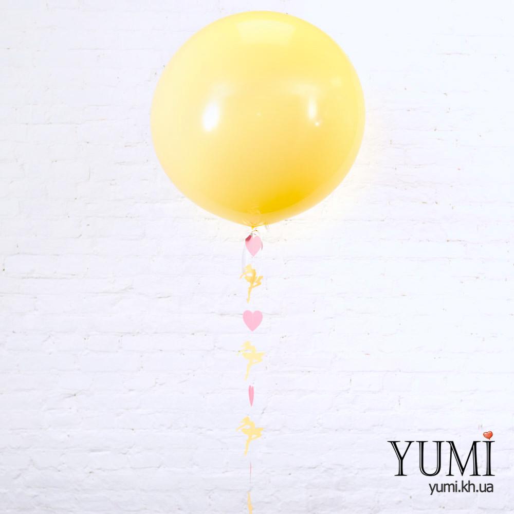 Нежный гелиевый шар-гигант с гирляндой для девочки