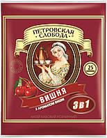 Петровська Слобода 3 в 1 вишня (25 шт.)