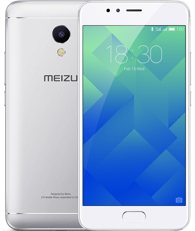 "Смартфон Meizu M5s Silver 3/16Gb, 13/5Мп, 8 ядер, 2sim, экран 5.2"" IPS, 3000mAh, GPS, 4G, Android 6"