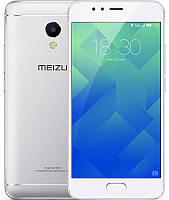"Смартфон Meizu M5s Silver 3/16Gb, 13/5Мп, 8 ядер, 2sim, экран 5.2"" IPS, 3000mAh, GPS, 4G, Android 6, фото 1"