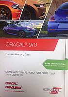 Каталог автомобильной серии пленок Oracal 970, антигравийных пленок Oraguard