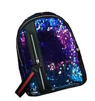 Рюкзак молодежный городской GS139